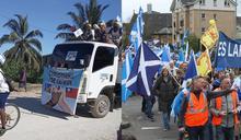 早就想獨立了!索羅門友台最大省將為「反中」辦獨立公投,蘇格蘭再推二次獨立公投