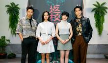 姚淳耀2個月狂瘦8公斤 導演爆《返校》廢墟傳陣陣「詭異女聲」