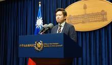森喜朗再次率團來台悼李登輝 總統府表達感謝