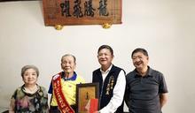 模範父親表揚 前奧運聖火傳遞員邱坤煇獲獎