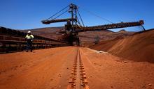 澳大利亞政府反對用鐵礦稅作為「最大武器」反制中國