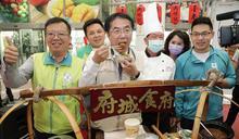 肉燥飯爭霸賽 黃偉哲歡迎大家來台南「貨比三家」