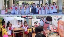 羅東鎮立幼兒園及東安、北成分班 通過六大類39項指標評鑑