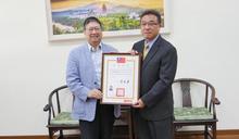 竹縣關西鎮補選議員 徐瑜新宣誓就職 (圖)