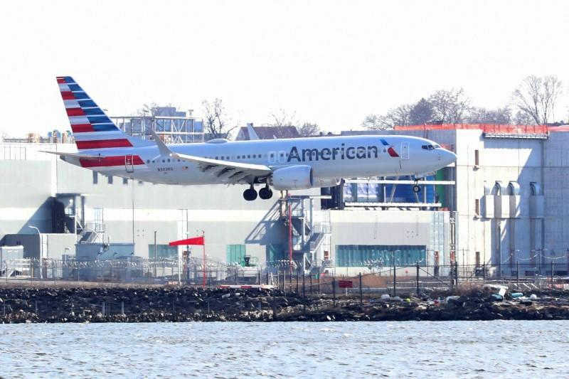 American Airlines Asks Court To Block Disruptive Slowdown