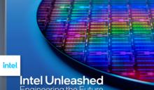 Intel 英特爾「IDM2.0」將進軍晶圓代工,10 月重拾 IDF「Intel On」活動