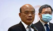 長榮大學女外生命案 蘇貞昌代表政府致歉