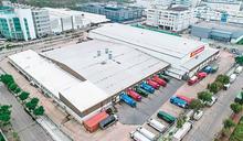 【中環解密】惠康夥中電聯手減排 食品廠天台裝太陽能板