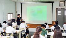台東原民職涯講堂 參訪健身產業