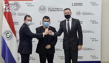 巴拉圭簽約聯亞「100萬劑」 人民不悅:當我們是白老鼠嗎?