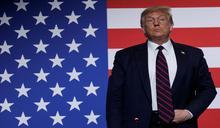 川普建議延後總統大選 兩黨同聲反對