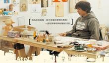 唯一大銀幕記錄:奈良美智 跟著「大眼妹」周遊世界