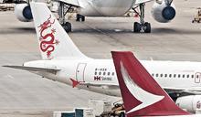港龍航權收回重新分配 國泰競逐 大灣區航空冀染指 航線短期難復飛