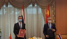 訪歐受挫到東南亞取暖 王毅猛打疫苗外交經貿牌拉攏
