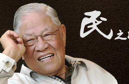 前總統李登輝病逝 享耆壽98歲