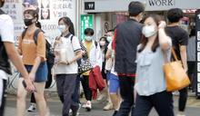 肺炎疫情:台灣如何利用網絡黑客防疫