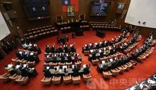 立院初審政治獻金法 政黨捐助總統候選人上限2500萬