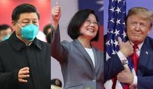 中國再美訪台抓狂 陸委會一句話嗆爆