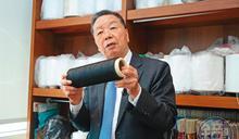 【全文】老牌紡織廠拚轉型 宜進獵地揮軍不動產