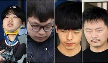 【韓N號房宣判】韓國警方公開涉案嫌犯長相 前英語講師竟還集中犯新案