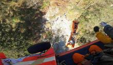 疑山路濕滑害失足!29歲男墜落山谷 搶救無效命喪屏風山