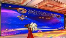 雲端應援航拍大賽詮釋「家」 台灣漢翔團隊獲團體金獎