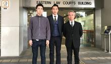 3區議員否認阻差辦公罪 押後至10月底預審