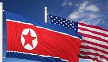 北韓稱試射導彈屬自衛 斥美國對朝存敵意