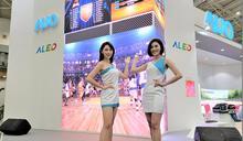 不只有面板 友達光電 Touch Taiwan 2021 展出場域應用新未來