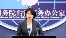 美高官低調訪台 國台辦高調嗆聲反對