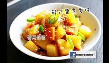 【薯仔食譜】簡易紅酒燉牛肉韓式醬煮薯仔 (影片)