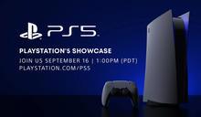 更多 PlayStation 5 遊戲將於 9 月 17 日凌晨在線上發佈