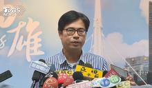 陳其邁被選為「最不欣賞的6都市長」 他狠酸:屢出包