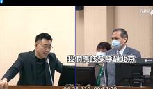 經濟學人警告台灣「世界最危險」江啟臣:不能被動接受 要用對話解決