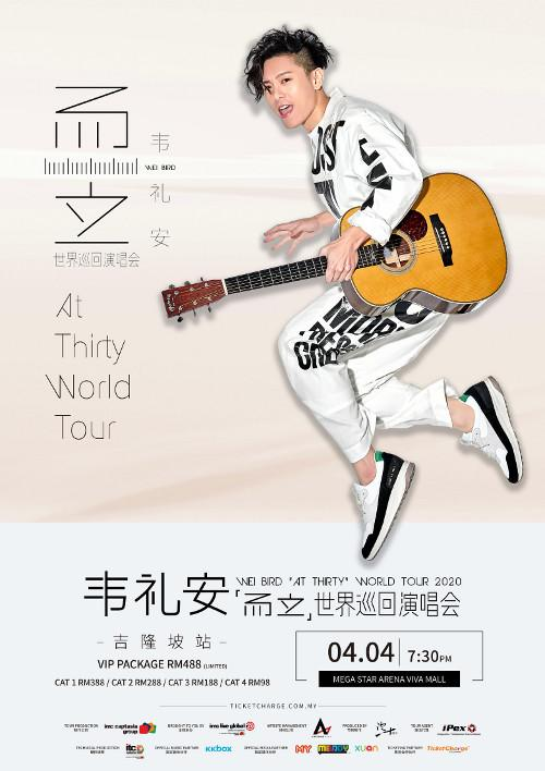 The concert poster bears an image of the singer with his guitar, as his passion for music began when his father gifted him one as a child.