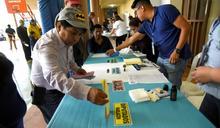瓜地馬拉總統大選投票結束