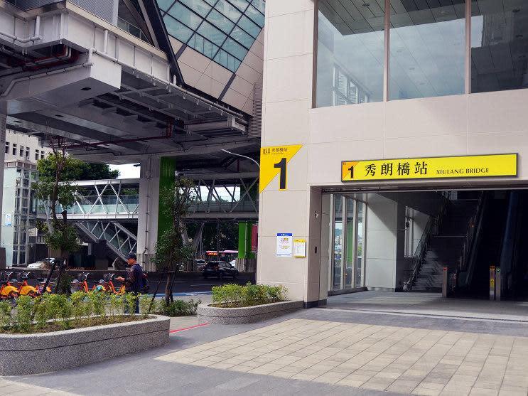 秀朗橋站(Y9)
