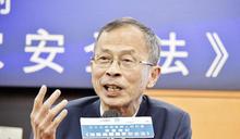 曾鈺成:設量刑委員會影響司法獨立 籲司法機構增加透明度
