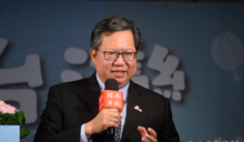 民進黨桃園少一席議員 王浩宇罷免案會連累鄭文燦?