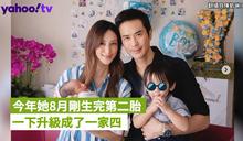 22歲父女戀!香港女星生下二胎 大露小蠻腰粉絲不敢相信