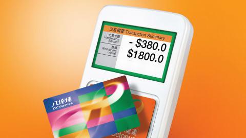 你會唔會為咗快啲收齊消費券,而選用八達通以外支付工具?