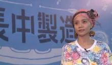 金曲獎原住民歌手阿爆 透過行動通訊數位平台 讓部落原鄉文化傳承