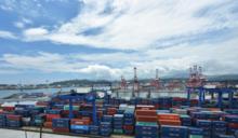 亞太15國20億人RCEP簽訂台灣被排除在外 專家:台灣有3解方突圍