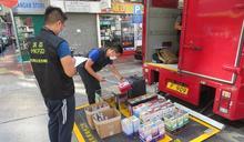 佐敦五金店被查揭違例藏227公升易燃及腐蝕性危險品