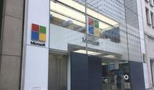 駭客干預美大選 微軟點名俄、「中」、伊朗