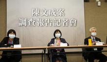 【Yahoo論壇/胡文琦】中國國民黨與民進黨都欠陳文成一個道歉