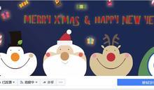 臉書、IG大當機!目前原因不明