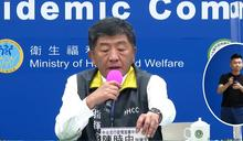 韓國疫情趨緩 即日起增列為中低風險國家