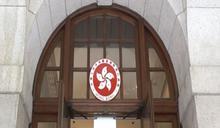 香港終審法院裁定禁蒙面法合憲 民主黨大失望