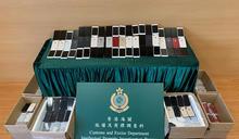 海關葵涌及土瓜灣檢829部冒牌手機 拘47歲男子